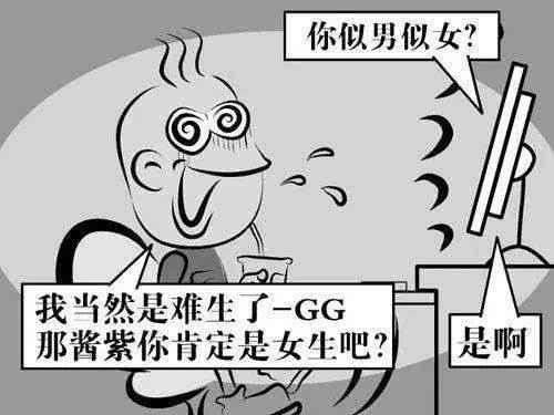 2021最火网络新词及解释20个-,我不会~~插图3