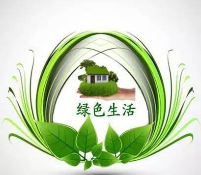 倡导绿色生活,反对铺张浪费 | 让我们一起行动起来!
