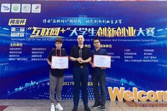 指导老师蒋雯(左一)与副校长陈麓,学工处处长林洪(右一)合影图片