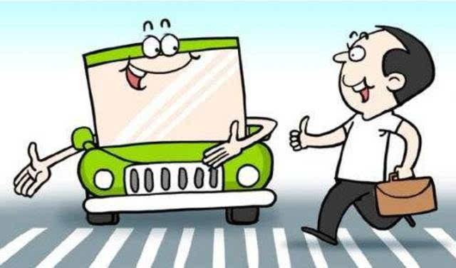 注意 公交车斑马线前要礼让行人 督查组将上路督查图片