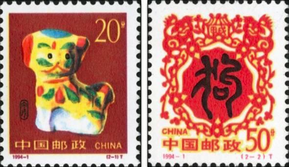 真册那-壬戌年(1982年)狗年邮票   这四套狗年邮票,你最喜欢哪一个呢?   图片