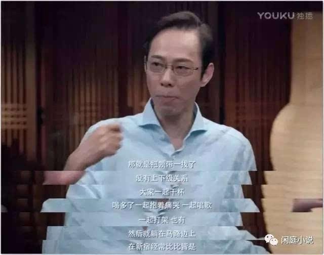 小编在看窦文涛的新脱口秀《圆桌派》时,看到嘉宾李小牧又提起了日本