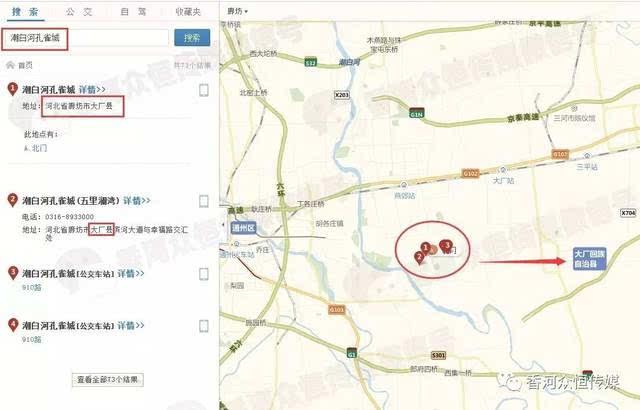 香河到北京又多一條快速直達公交?越來越方便?圖片
