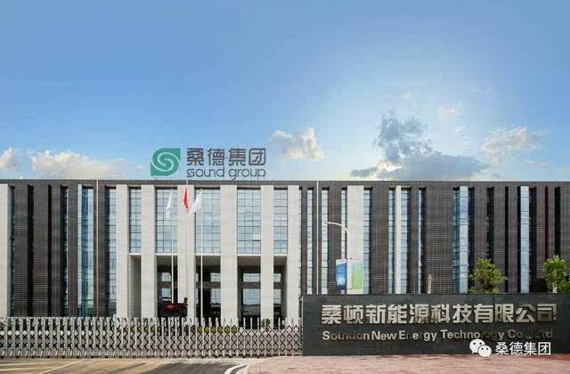 位于湖南湘潭的桑顿新能源科技有限公司定位集团新能源产业基地