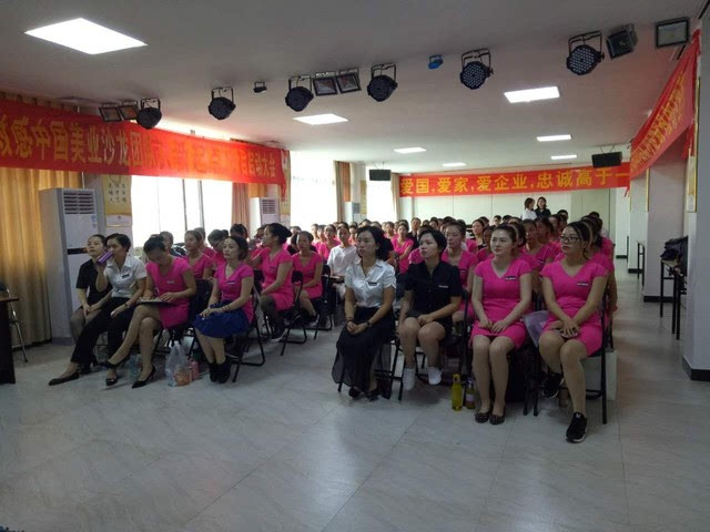 丽人集团总经理叶新章,安安丽人集团运营总监尹科文等领导班子以及图片