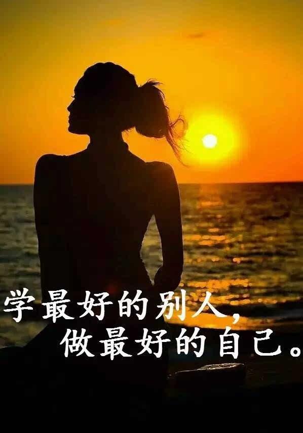 励志太阳手绘背景竖屏