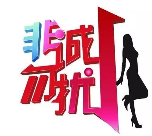 logo logo 标志 设计 矢量 矢量图 素材 图标 500_446