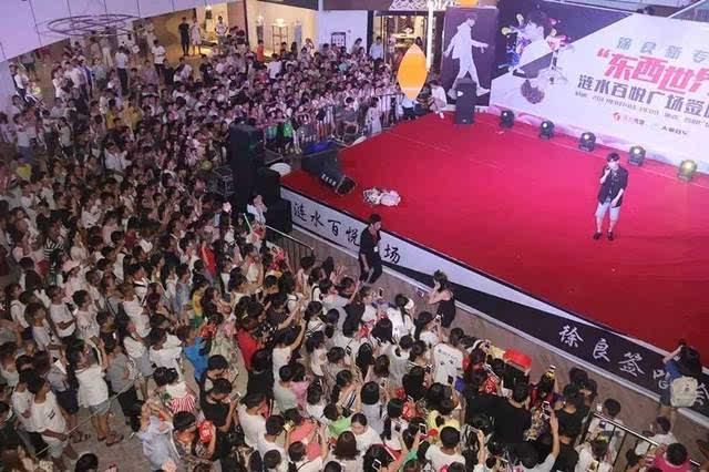 昨晚,百悦广场来了一位轰动半个涟水城的明星!(内附现场视频)