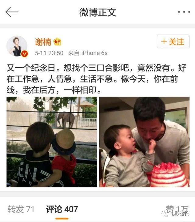 吴京的微博_吴京曾在微博里晒出谢楠脚受伤和自己脚受伤的照片并配文:老是这么