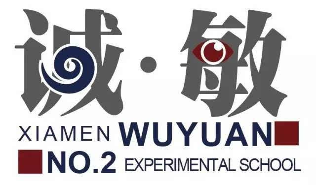 logo logo 标志 设计 矢量 矢量图 素材 图标 640_376