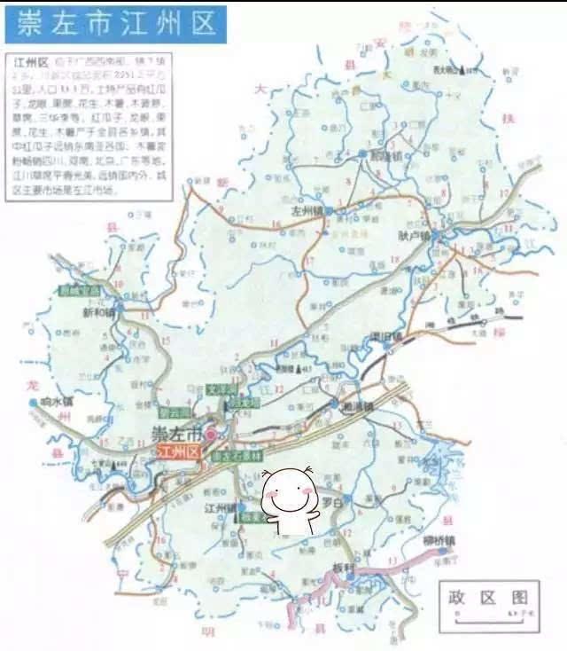 广西贵州交界地图全图