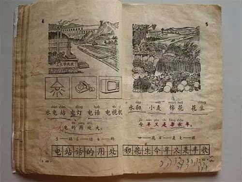 新编中小学语文教材大换血,文言文猛增至248篇!