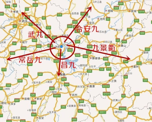 九江交通大爆炸!高铁,火车,高速公路狠抽