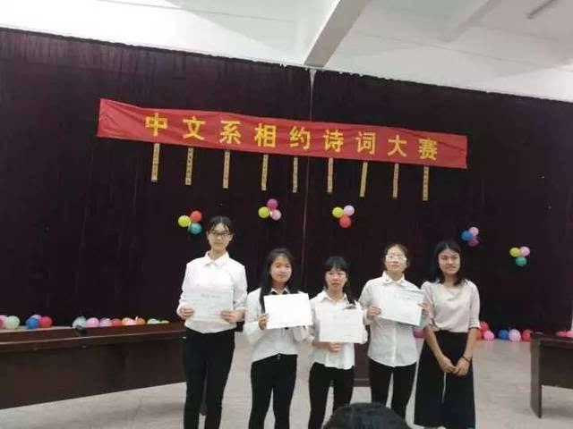 赣州师范高等专科学校中文系简介