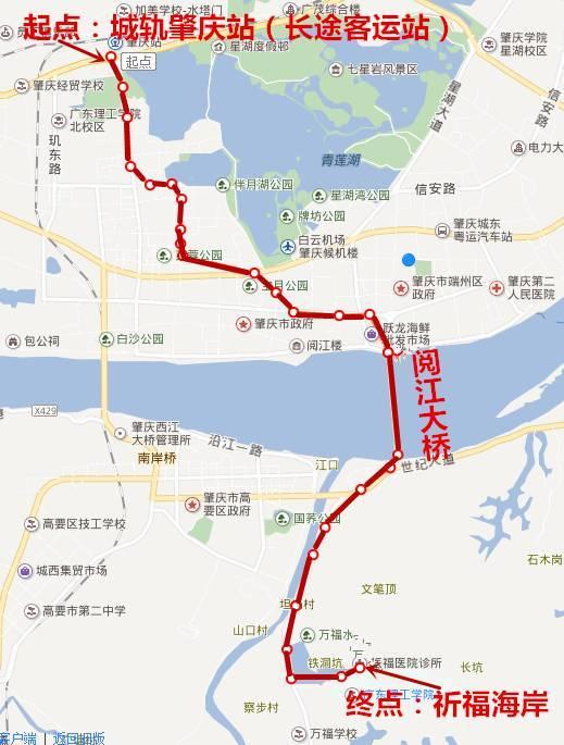 微信红包,猛料 肇庆阅江大桥8月8号正式开通,60张珍藏版公交卡免费送