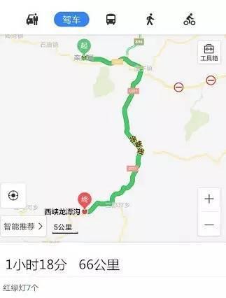 位于河南省南阳市西峡县双龙镇和二郎坪镇之间,距离栾川县城66公里.图片