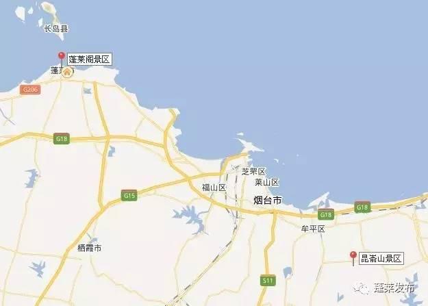 仙境海岸丨我们去看风景~蓬莱将打造通往烟台的滨海路