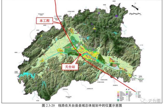 天台站位于天台县g104西侧龙山一村附近,距离县城约2km,为地面车站,场图片