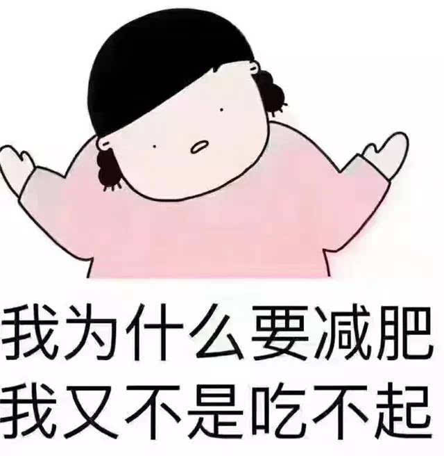 """酸奶減肥不靠譜!瘦成閃電要""""避坑""""圖片"""