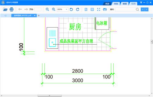 pdf转cad_cad怎么转换成pdf?cad转换成高清pdf教程