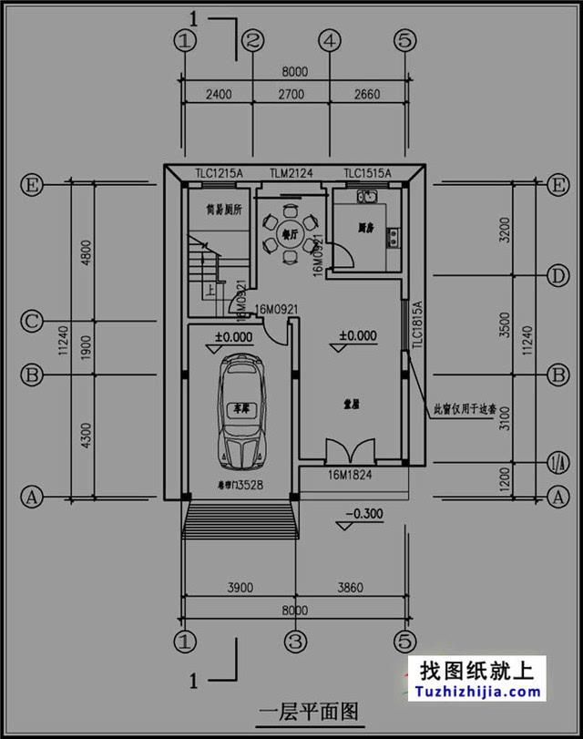 农村房屋结构设计图纸图片