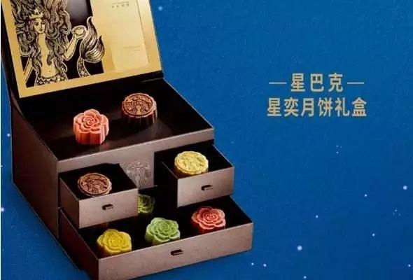 星巴克月饼礼盒   揭秘星巴克月饼里藏着的秘密图片