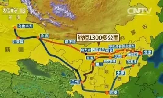 【中乒奥迪】 堪比美国66号公路,京新高速(g7)全线通车.