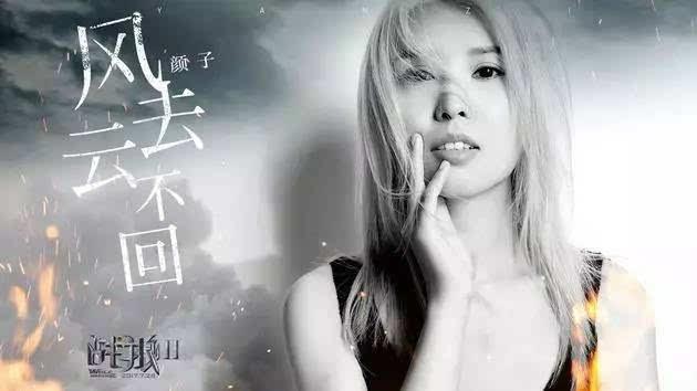 「白熊弹唱」《战狼2》主题曲〈风去云不回〉吴京 / 尤克里里谱