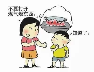 爱护玩具卡通图片