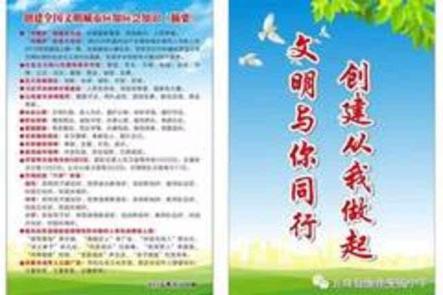 """""""中国梦""""的奋斗目标:到2020年国内生产总值和城乡居民人均收入在2010"""