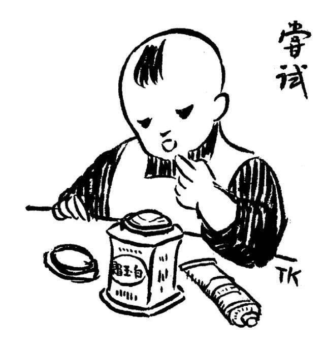 动漫 简笔画 卡通 漫画 手绘 头像 线稿 640_680