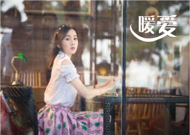 翟天临,江铠同再携手《暖爱》定档上海电视剧频道