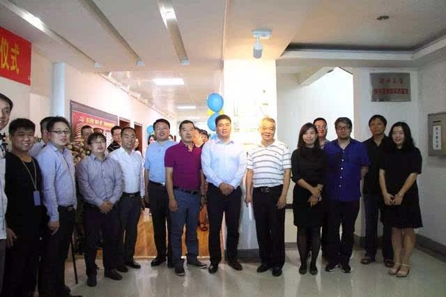 新闻·喜讯|郑州市建筑设计院恒大事业部揭牌仪式隆重
