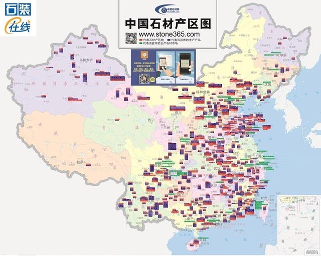 长城内外,三十一个省,市,自治区,均有石材资源且现已被开发.