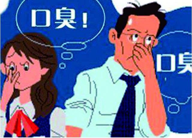 口臭是胃肠疾病?其实,真相可能更可怕!