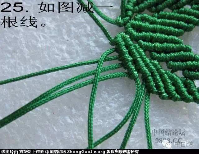 657. 中国结一五瓣树叶的编法