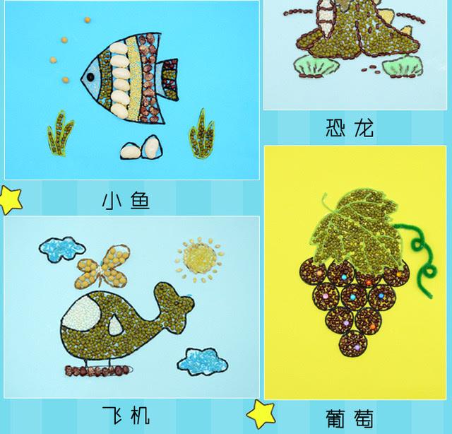 布好玩官方店 幼儿园diy儿童豆豆画图片