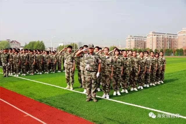 【海安南莫中学】南莫中学隆重举行2017级高一新生军训闭营仪式