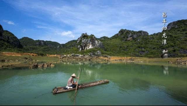 龙潭旅游风景区地处扶绥县昌平乡平白村群山环抱之中.
