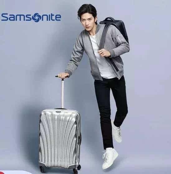 井柏然代言旅行箱_行李之往来的行李_井柏然代言的行李箱