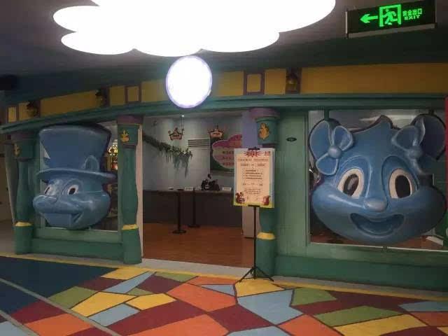 动物室内场景 童话