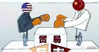 国际资讯_国际资讯|特朗普即将对中国 首次发起重大贸易行动