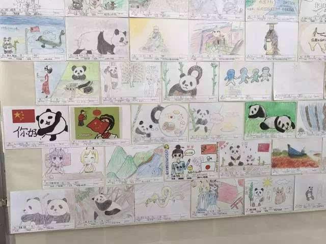 日中青少年手绘明信片展表彰仪式,在日立市举行