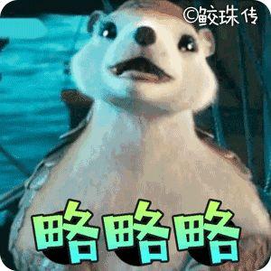 《鲛珠传》东方玄幻最美,九州天空皆鸿鹄.