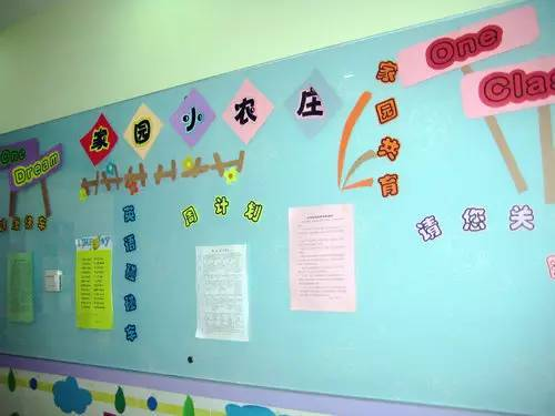 新学期幼儿园教室各区角环境布置!图片