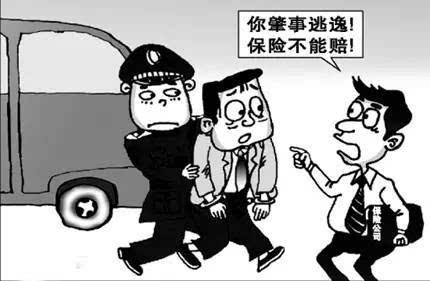 交通肇事罪对子女入党_交通肇事者还犯有其他罪_交通肇事逃逸致人死亡罪