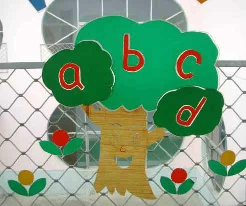 新学期幼儿园教室各区角环境布置!