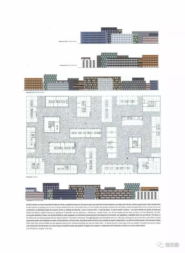 建筑设计汇报ppt优秀案例和素材合集