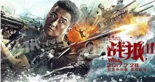 战狼2观后感50字_《战狼2》:向世界讲述中国故事