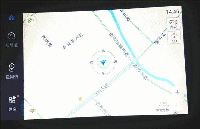 当车机导航连接手机wifi进行地图使用时,导航调用的是手机版本的云端